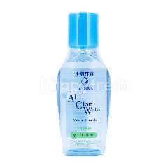 SENKA All Clear Water Fresh Anti Shine