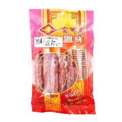 Full Glory Premium Chinese Pork Sausage