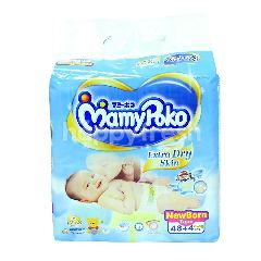 Mamy Poko Extra Dry Diapers For New Born Baby (52 Pieces)