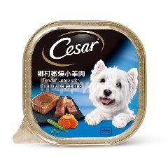 Cesar Dog Food Adult Tender Lamb & Vege 100G Dog Wet Food