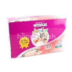 วิสกัส อาหารลูกแมว รวมรส