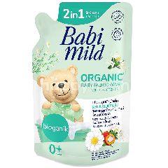 เบบี้มายด์ ผลิตภัณฑ์ซักผ้าเด็กผสมน้ำยกปรับผ้านุ่ม สูตรออร์แกนิค 600 มล.