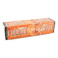 บิสกิตหน้าครีมช็อกโกแลต และครีมกาแฟ