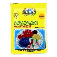 Swallow Globe Agar-Agar Powder Yellow