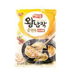 Dongwon Prawn Dumpling