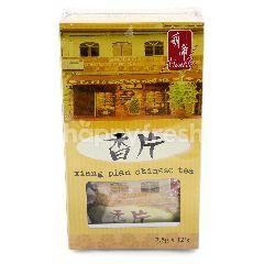 MONTEA Jasmine Pearl (Xiang Pian) Chinese Tea