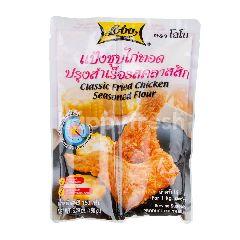 โลโบ แป้งชุปไก่ทอดปรุงสำเร็จรสคลาสสิก