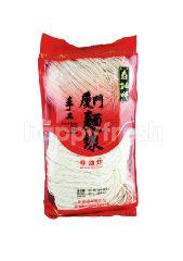 Star Brand Hand Made Amoy Flour Vermicelli