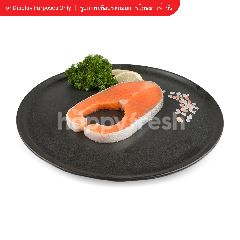 Big C Salmon Fish Steak A Dip