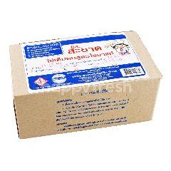มิสสะอาด ไข่เค็มดิบ ไชยา (5 ฟอง)