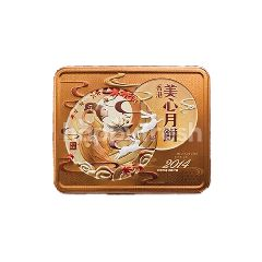 Mei Xin White Lotus Seed Paste Mooncake (4 Pieces)