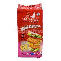 Ayamas Original Chicken Sandwich Patty (10 Pieces)