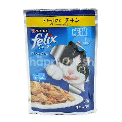 Purina Adult Cat Food With Chicken In Jelly
