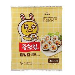 Kwangcheonkim Kakao Roasted Laver Seaweed