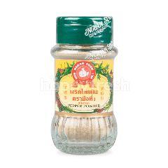 ง่วนสูน พริกไทยป่น ชนิดขาว