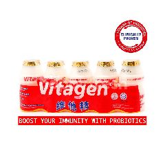 Vitagen Lb Special Cultured Milk Drink