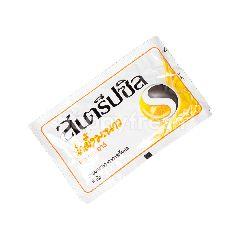 สเตร็ปซิล น้้ำผึ้งมะนาว เอช เอช อาร์