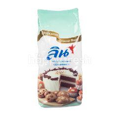 Lin Caster Sugar