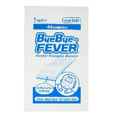 Hisamitsu ByeBye - Fever Plester Kompres Demam Bayi