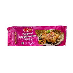 Spring Home Seafood Glutinous Rice
