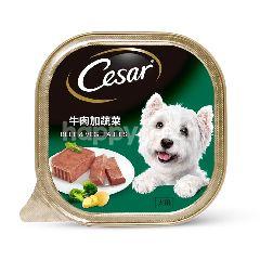Cesar Dog Food Adult Beef & Vegetable 100G Dog Wet Food