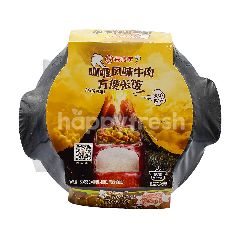 Haidilao Curry Flavoured Beef Convenient Self Heating Rice