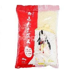 Akita Japanese Rice