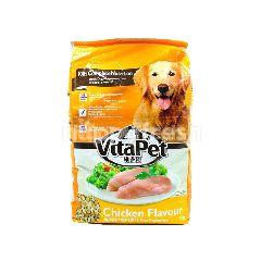 VITAPET Adult Dog Food - Chicken Flavour