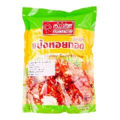 Kruawangthip Tepung Bumbu Seafood