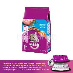 Whiskas Cat Dry Food Adult Ocean Fish 3KG Cat Food