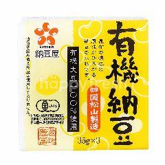 Nattohya Yuki Natto Fermented Soybean (Organic) (3 Packs)