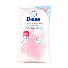 ดีนี่ นิวบอร์น น้ำยาซักผ้าเด็ก สีชมพู