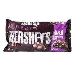 Hershey's Baking Milk Chocolate Chips 326G