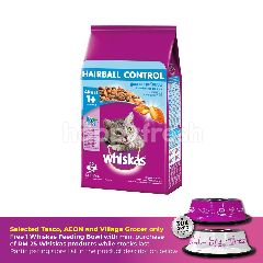Whiskas Cat Dry Food Adult Chicken & Tuna Hairball Control 1.1KG Cat Food