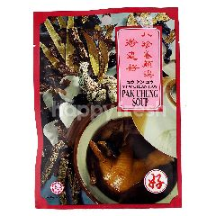 Yew Chian Haw Pak Cheng Soup