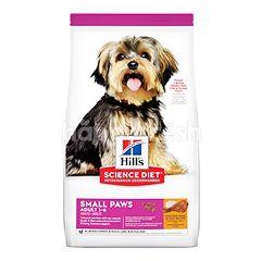 ฮิลส์ ไซแอนซ์ ไดเอท อาหารเม็ดสูตรสุนัขโตเต็มวัย พันธุ์ตุ๊กตา