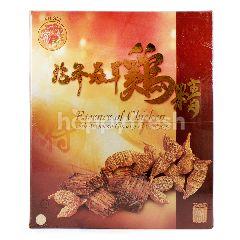 Fu Gui Essence of Chicken