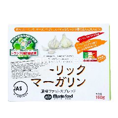 Marin Good Margarin Bawang Putih
