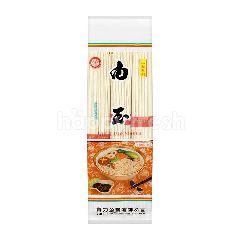 Yuu Li White Jade Noodle