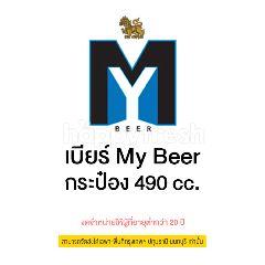 มายเบียร์ เบียร์กระป๋อง 490 มล. (แพ็ค 12)