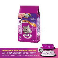 Whiskas Cat Dry Food Adult Mackerel 1.2KG Cat Food