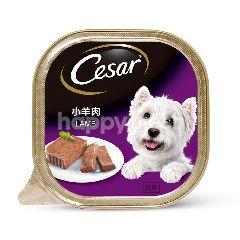 Cesar Dog Food Adult Lamb 100G Dog Wet Food
