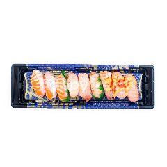 Aeon Set Sushi Salmon Belly Lover