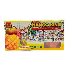 Durian Kingdom Mango King
