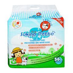 ซุกินะ เพ็ตโตะ ซูกินะ เพ็ทโตะ แผ่นรองซับฝึกขับถ่ายสำหรับสัตว์เลี้ยง ขนาด 45x60 ซม.