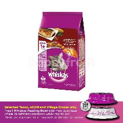 Whiskas Cat Dry Food Adult Grilled Saba 1.2KG Cat Food