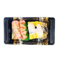 Aeon Salmon & Tamago Sushi