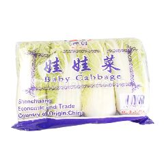 Zi Baby Long Cabbage