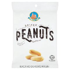 NGAN YIN Salted Peanut