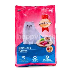 Smart Heart Chicken & Tuna Flavour Cat Food